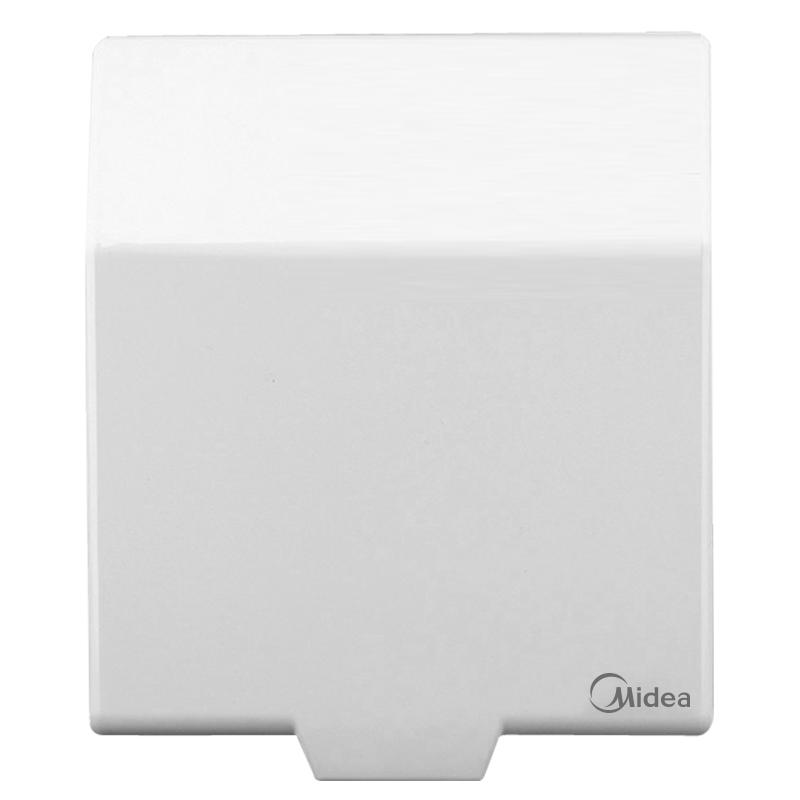 Midea Всплеск коробка водонепроницаемый ящик элегантный белый E03 дефолт