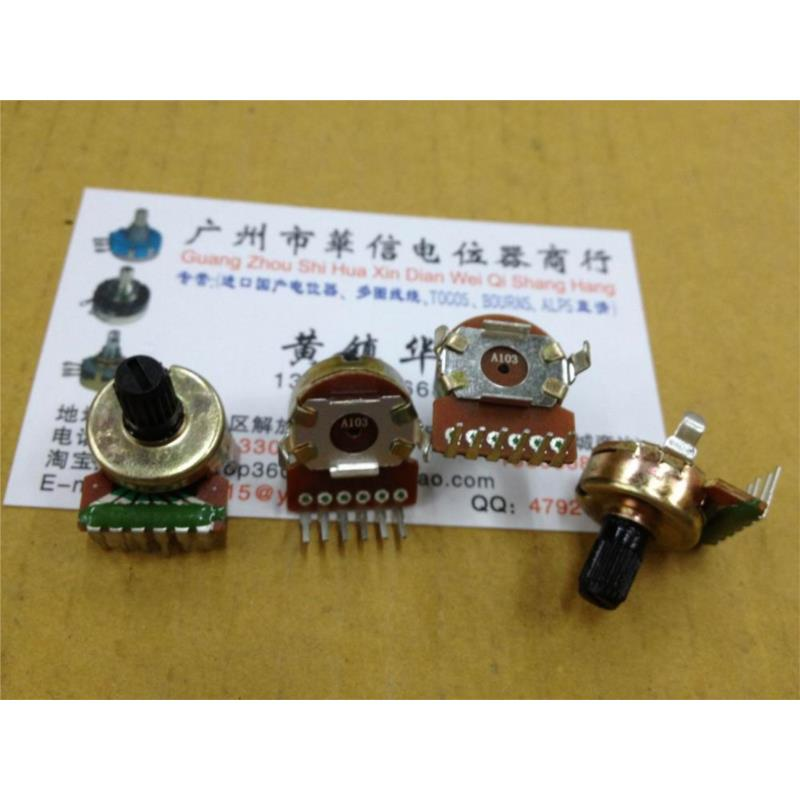 CazenOveyi a103 double potentiometer a10k 161 type double vertical a103