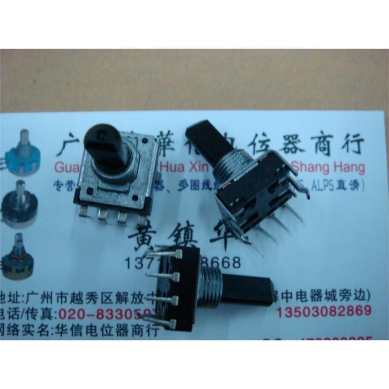 CazenOveyi sound volume potentiometer encoder type double dy 16