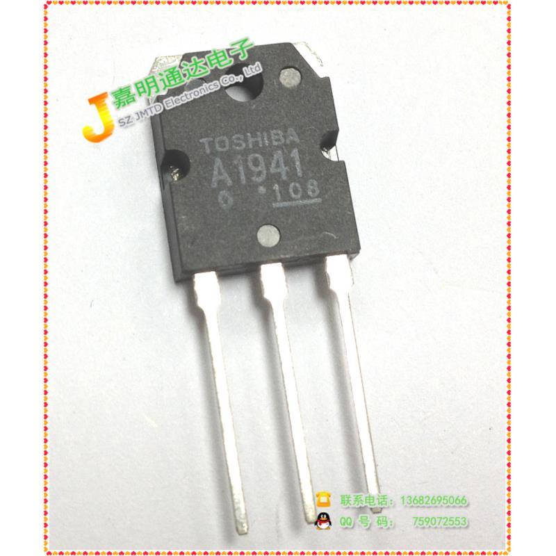 CazenOveyi free shipping 5pcs lot 2sa1941 a1941 to 3p dedicated audio amplifier the tube original authentic