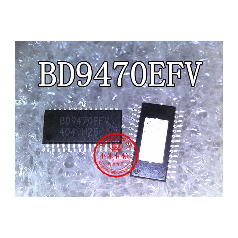 CazenOveyi free shipping 2pcs lot ssi091asn ss1091asn laptop p new original