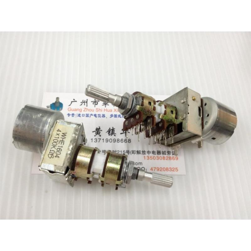 CazenOveyi quadruple potentiometer with motor handle 30mm light a50k