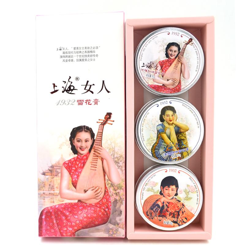 JD Коллекция Шанхай женщина крем из трех частей дефолт милан карманный путеводитель и карта