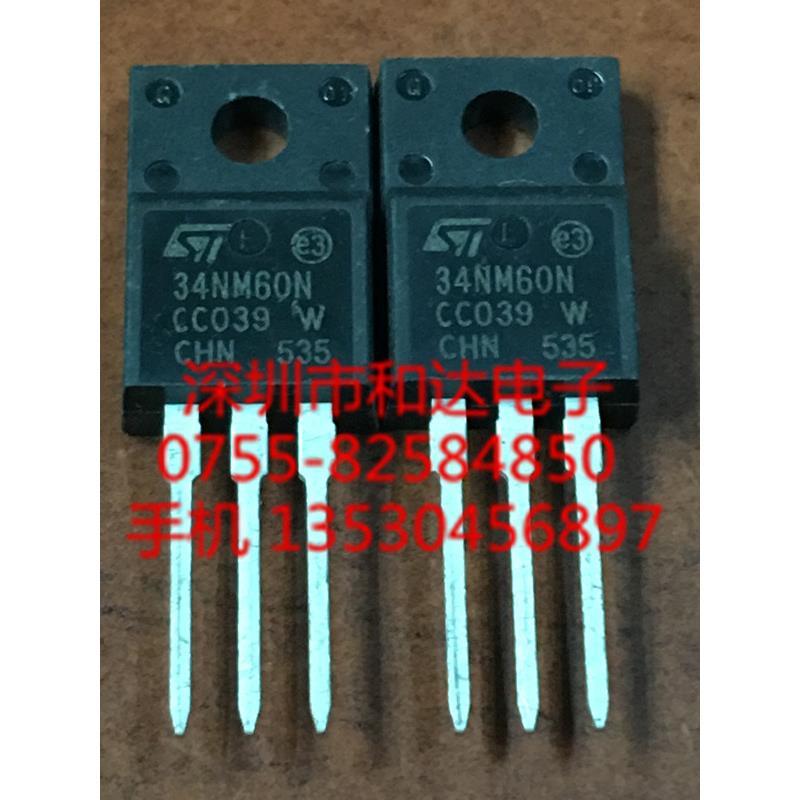 CazenOveyi k1603 2sk1603 to 220f