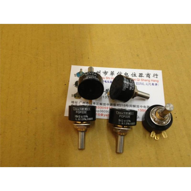 CazenOveyi 2 sets 1k 2k 5k 10k ohm linear taper rotary potentiometer pot shaft 6mm x 13mm hole 7mm