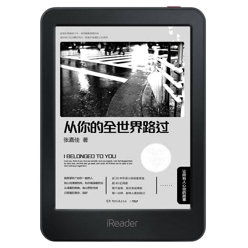 JD Коллекция Черный Lite электронная книга pocketbook 626 plus grey 6 e ink carta 1024x758 touch screen 1ghz 256mb 4gb microsdhc подсветка дисплея