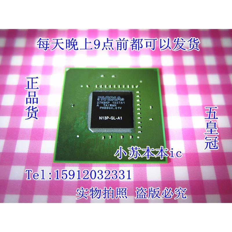 CazenOveyi 100% new n13p glp a1 n13p glp a1 bga chipset