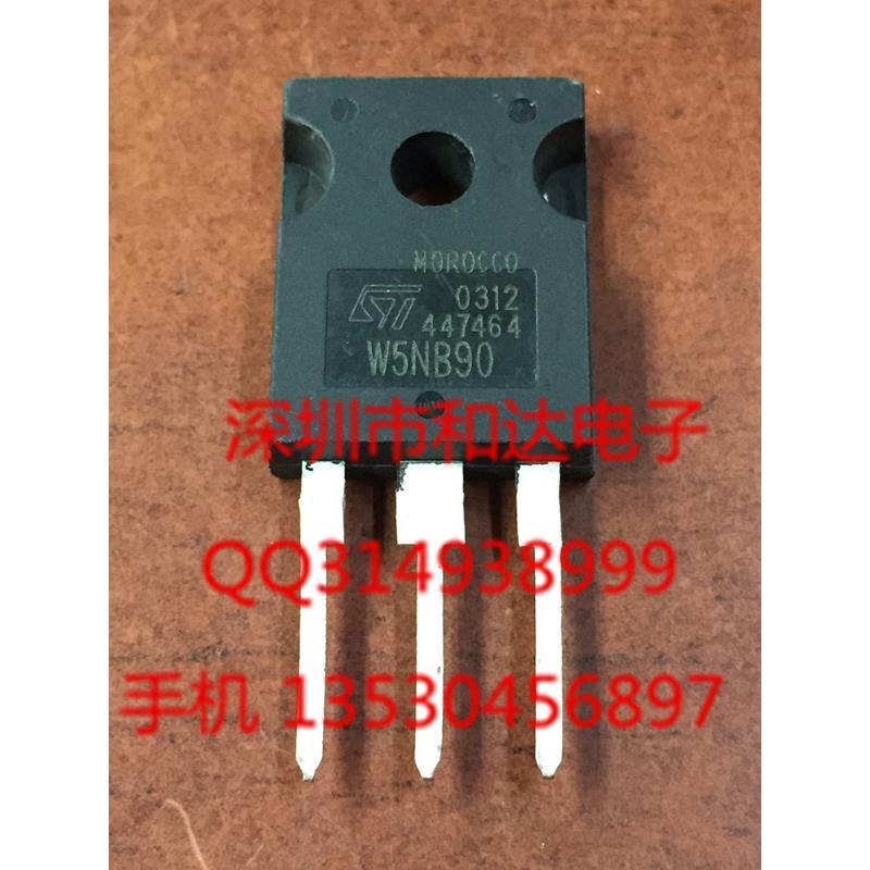 CazenOveyi g4pc50kd irg4pc50kd to 247