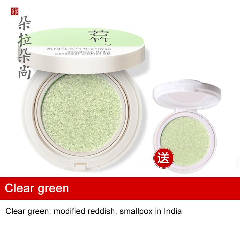 Dora Dosun Зелёный цвет