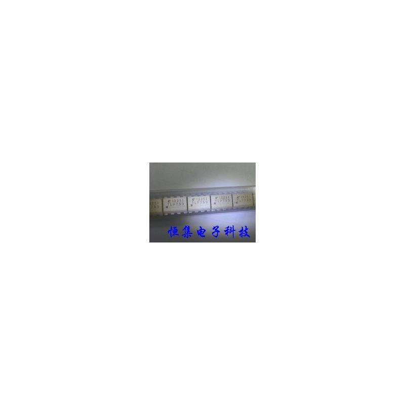 CazenOveyi ncp5181p 5181p dip 8