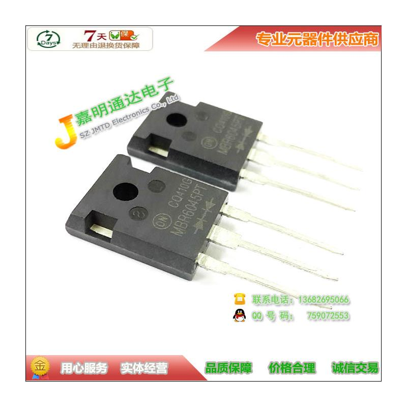 CazenOveyi free shipping 5pcs lot 40cpq100 schottky diode new original