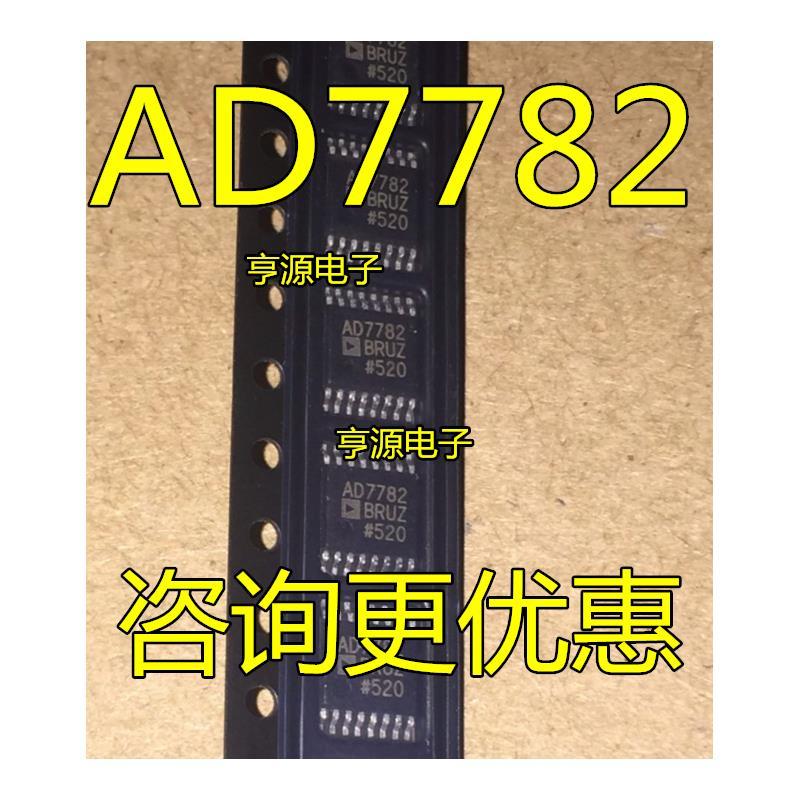 CazenOveyi ads1230 ads1230ipwr tssop16