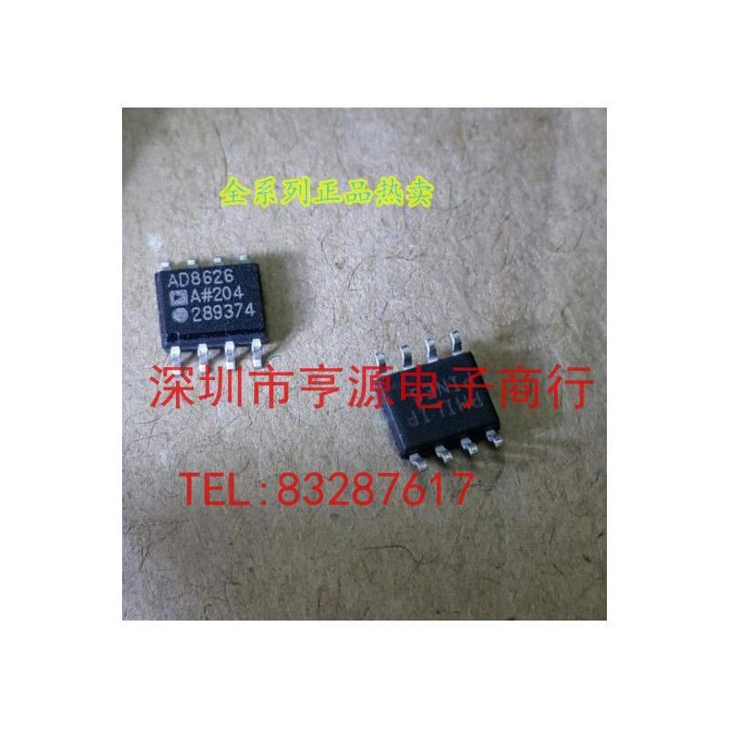 CazenOveyi cs8305e sop8
