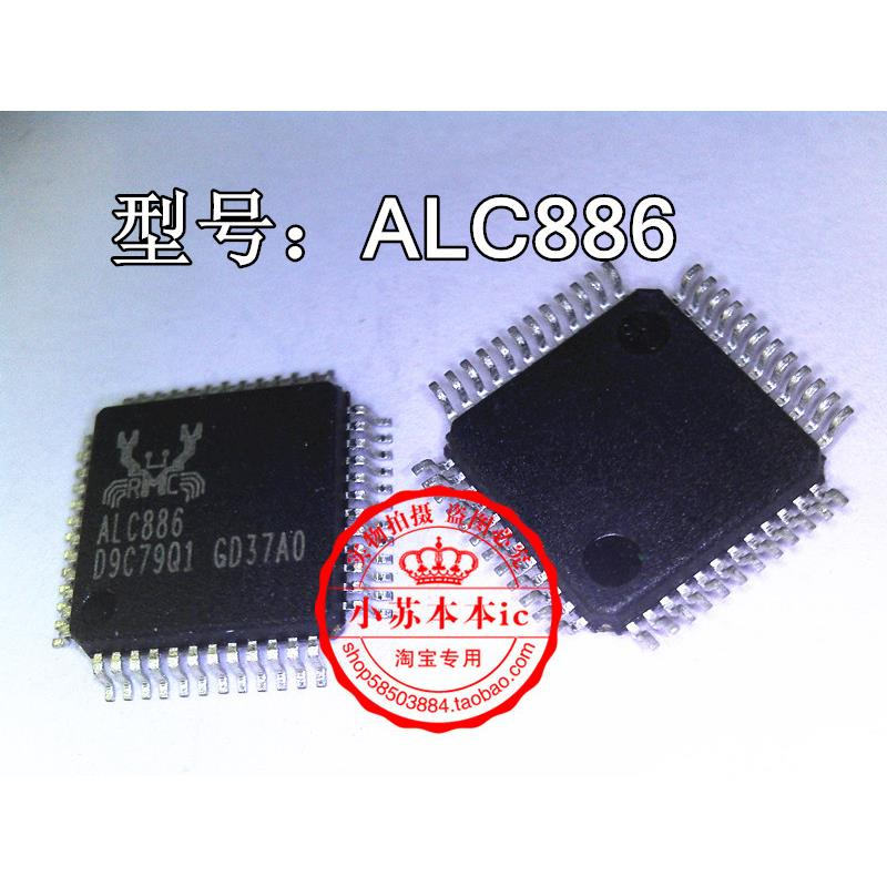 CazenOveyi alc261 gr alc261 qfp48