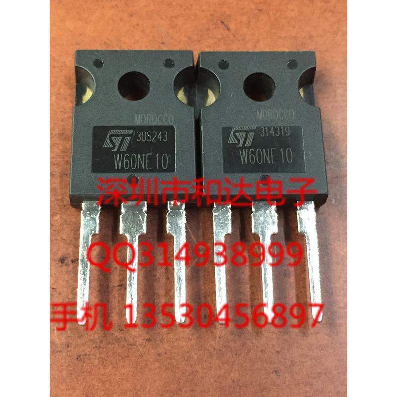 CazenOveyi fch099n60e to 247