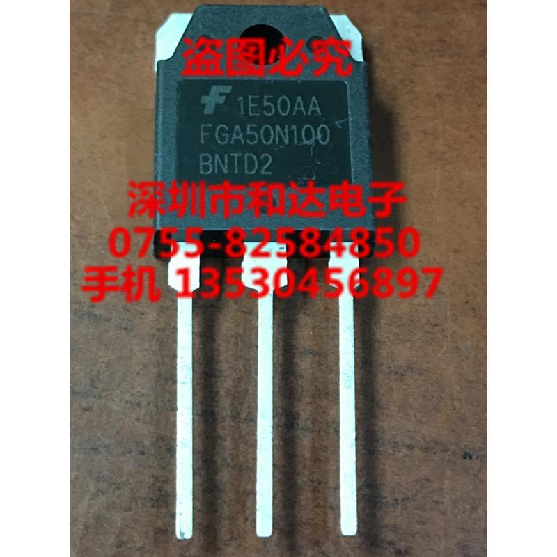 CazenOveyi k4107 2sk4107 to 3p
