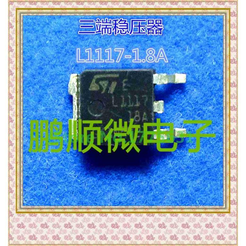 CazenOveyi 50pcs lot lm1117 3 3 l1117 33 to 252
