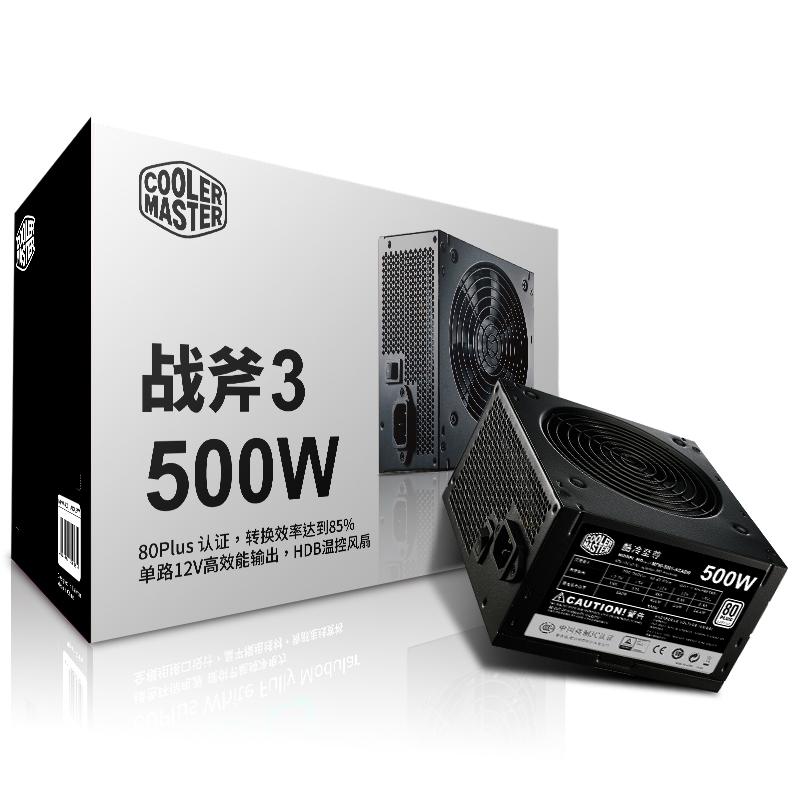JD Коллекция Начальный уровень белого Tomahawk серия 500W цена