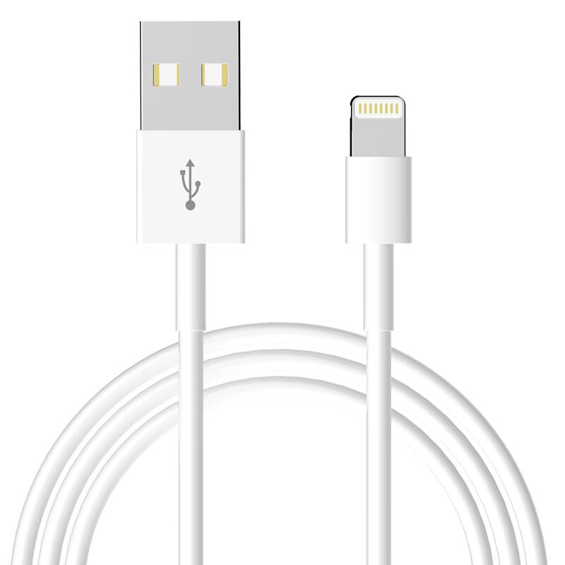 JD Коллекция d8 mfi сертифицированная линия передачи данных apple 8 7 6 5s телефон быстрый зарядный кабель usb кабель питания поддержка iphone5 6s 7plus x ipad pro