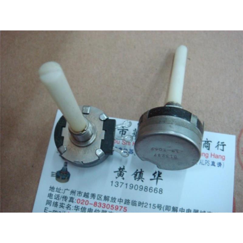 CazenOveyi spain 10k potentiometer shaft length 60mm