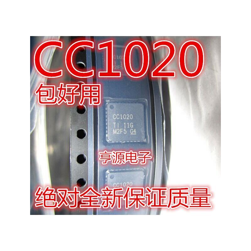 CazenOveyi 5pcs lot cc1020rssr cc1020 rtb1 cc1020 rtr1 cc1020ruzr cc1020 1020 single chip low power rf transceiver for narrowband systemsv