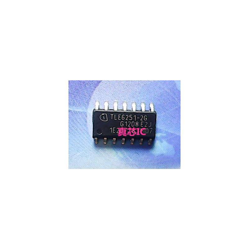CazenOveyi 10pcs lot free shipping tle6251 2g tle6251 sop14 free shipping ics