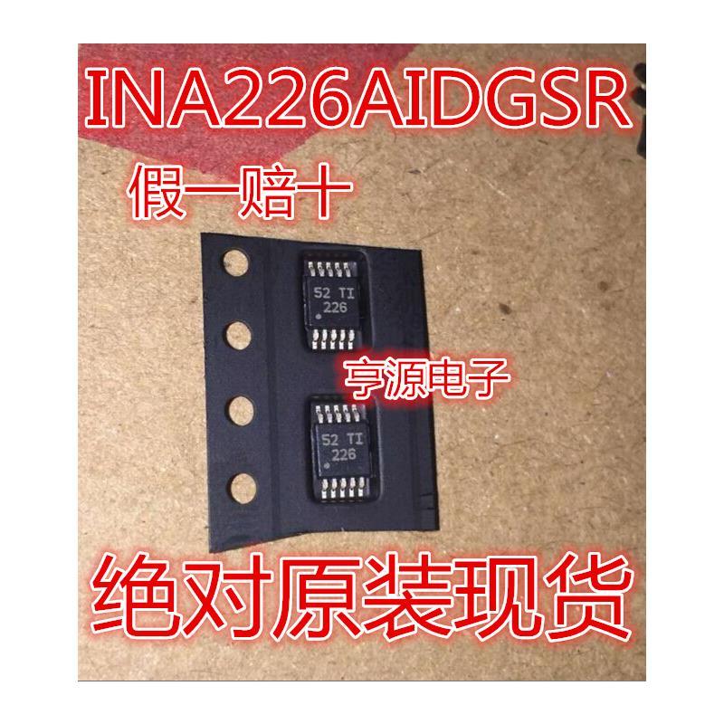 CazenOveyi free shipping 10pcs lot ina226aidgsr ina226ai ina226 msop10 laptop p 100