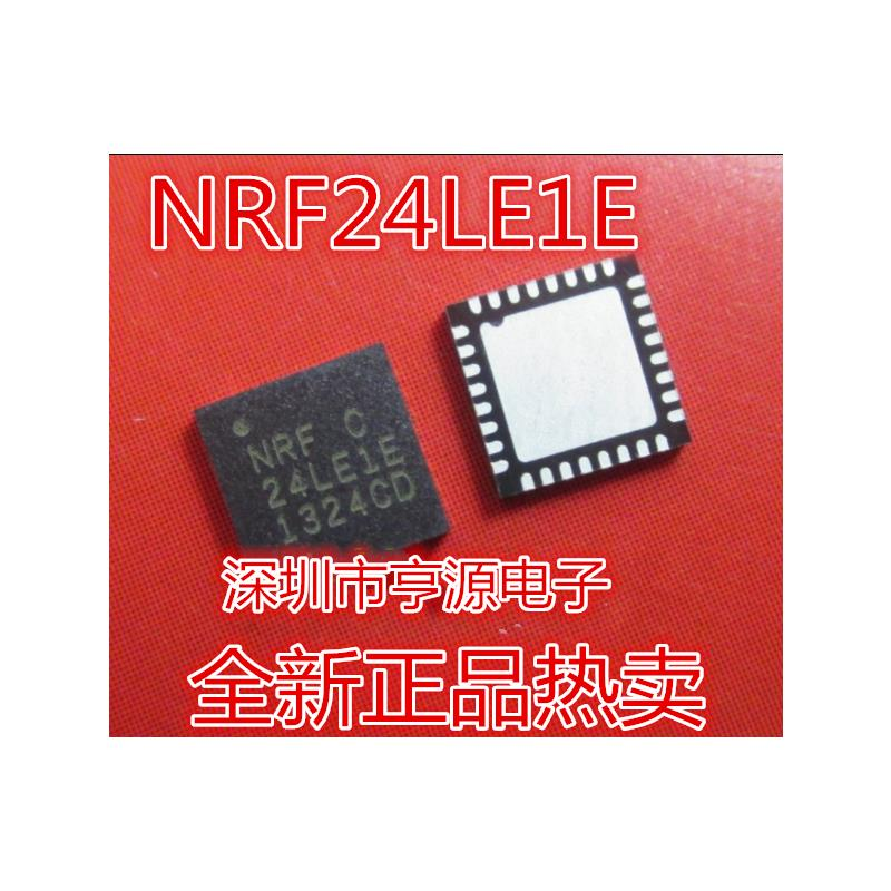 CazenOveyi module waveshare qfn32 to dip32 plastronics ic test socket programmer adapter 5x5 mm 0 5pitch for qfn32 mlf32 mlp32 package