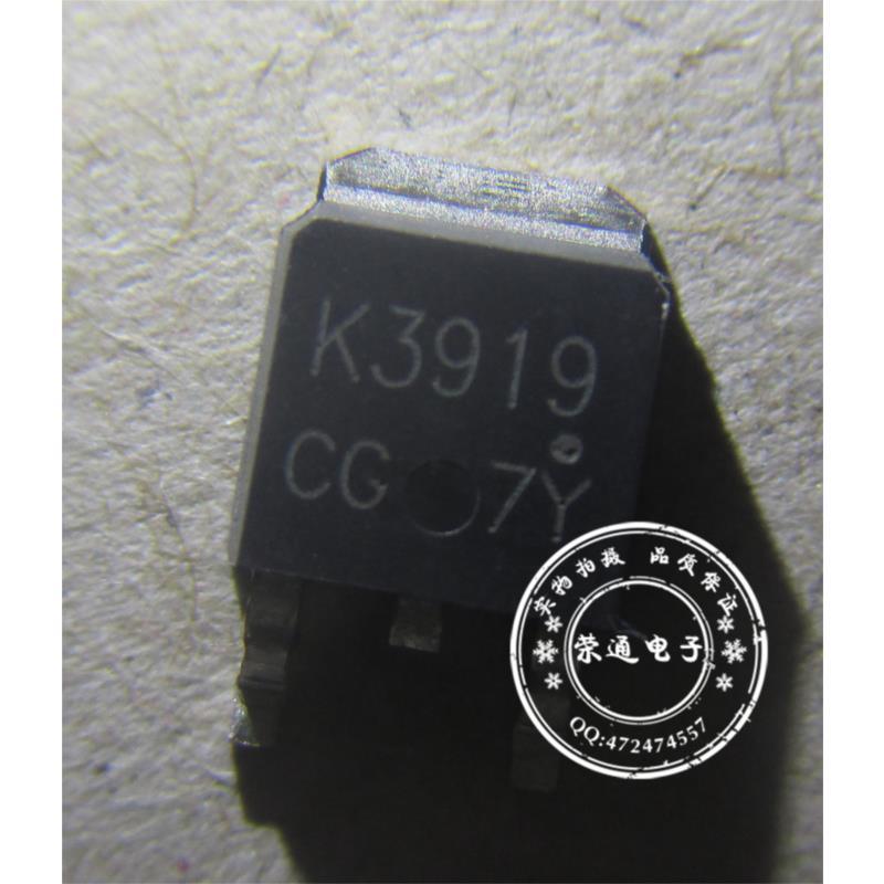 CazenOveyi 20pcs lot k3919 2sk3919
