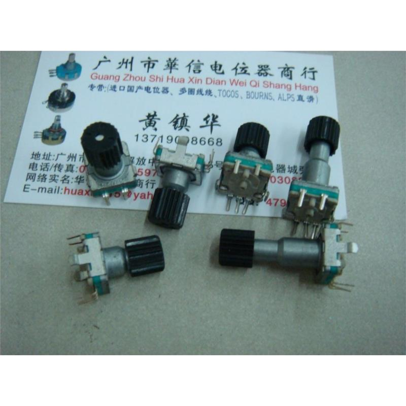 CazenOveyi [bella]genuine imported from japan alps encoder em20b4014a01 40 4 stepping with light switch 1pcs lot