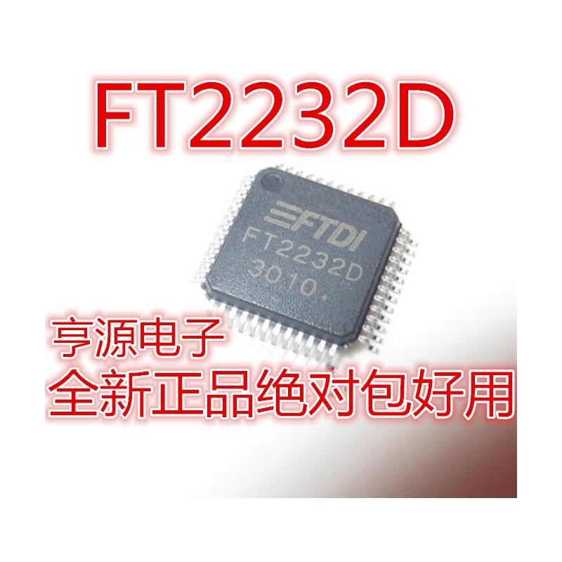 CazenOveyi free shipping 10pcs ft2232d