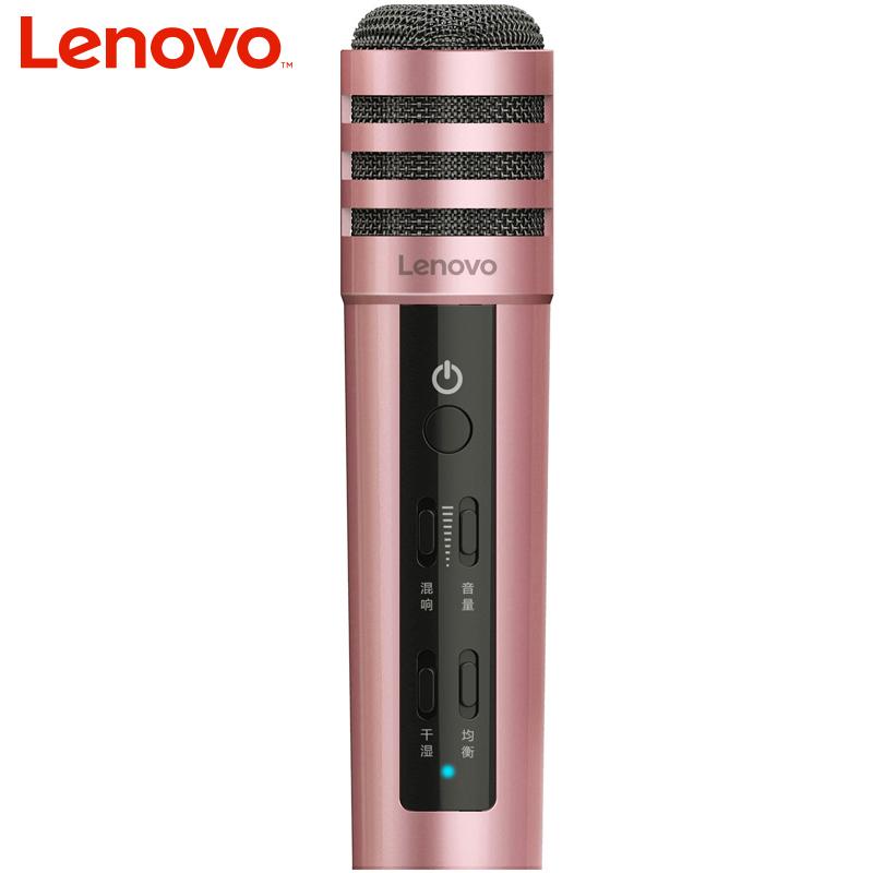 Lenovo Розовое золото Модернизированный издание