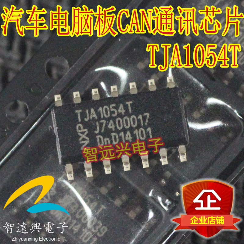 CazenOveyi sc900661vw automotive computer board