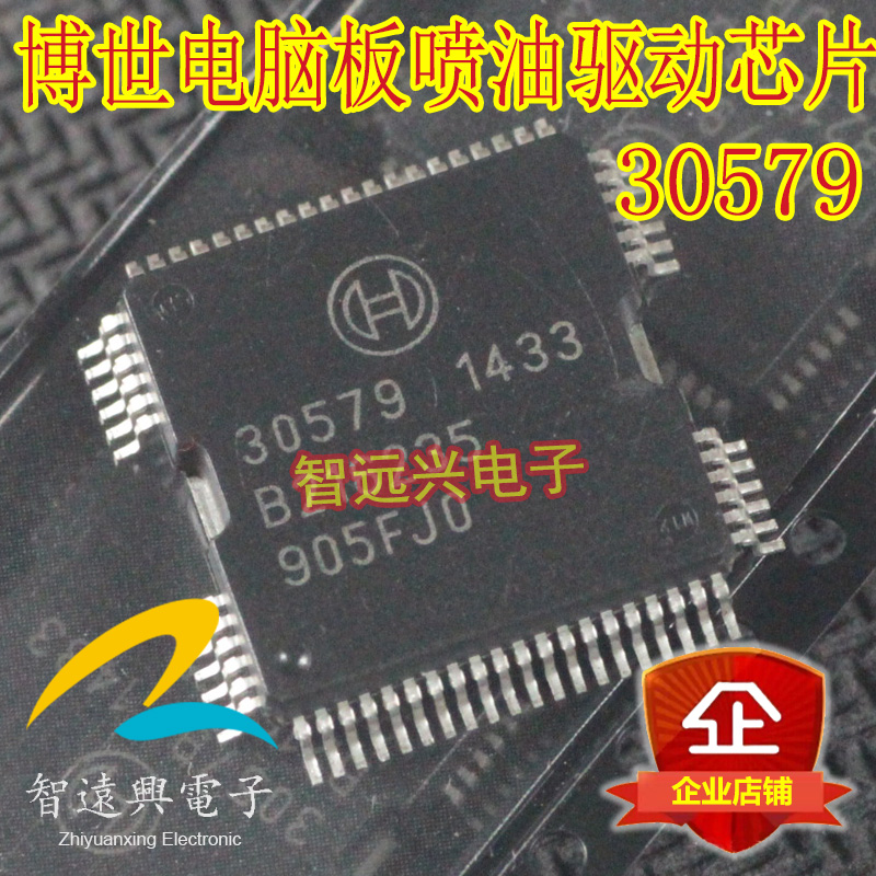 CazenOveyi 5kp30a automotive computer board