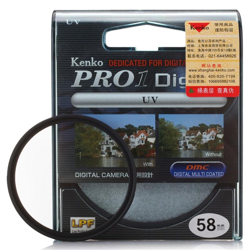 JD Коллекция Pro1D UV Mirror 58мм
