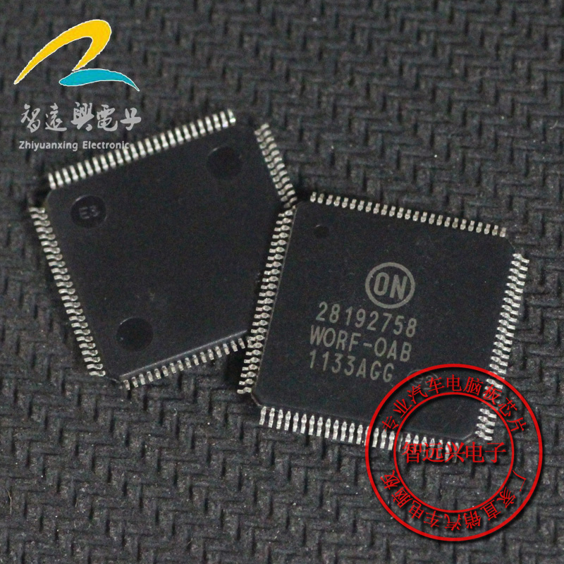 CazenOveyi free shipping 1pcs 28192758 worf oab on car computer board chip patch one hundred feet