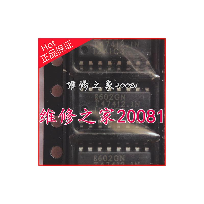 CazenOveyi free shipping 5pcs 8602gn oz8602gn in stock