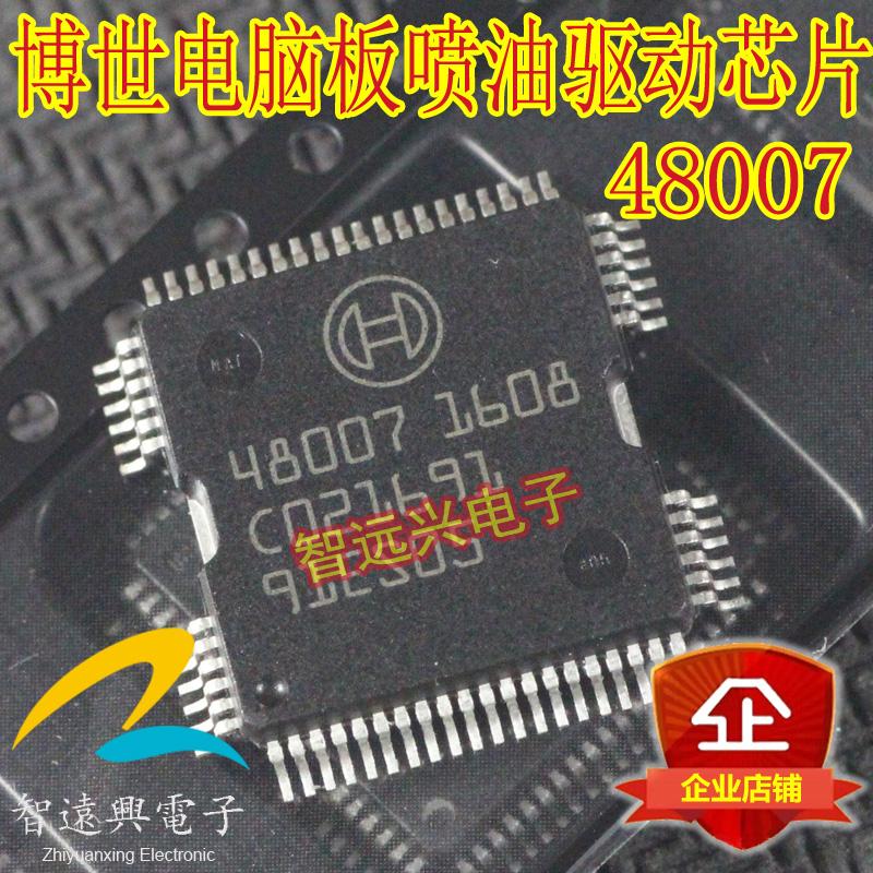 CazenOveyi se623 automotive computer board