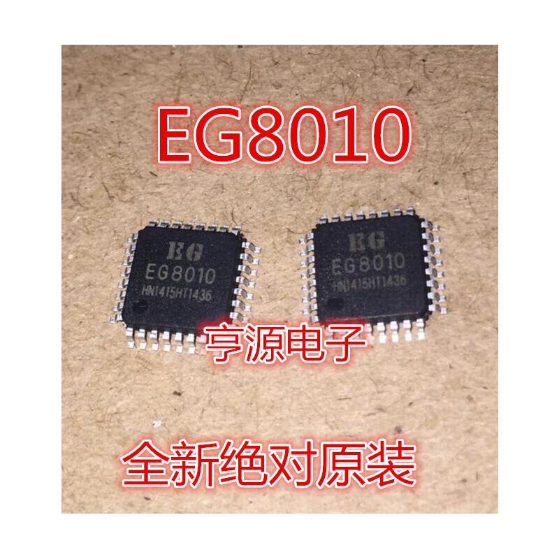 CazenOveyi eg8010 pure sine wave inverter professional chip