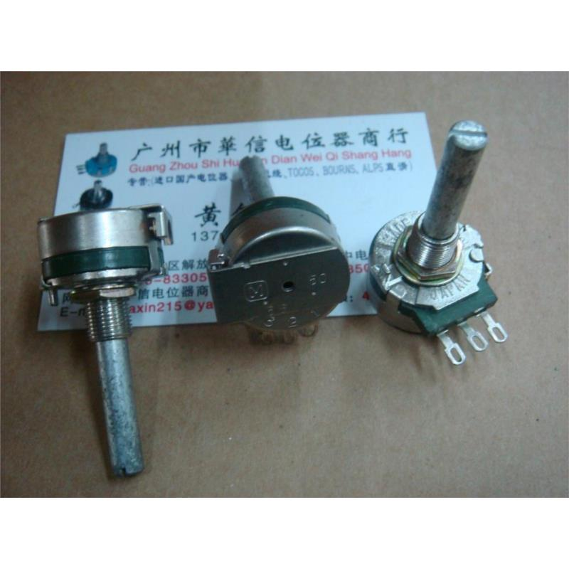 CazenOveyi 11 encoders with press switch shaft length 17mm axis 5mm