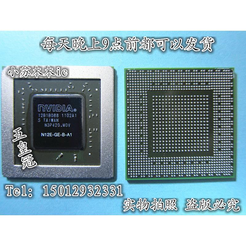 CazenOveyi 100% new n12e ge a1 n12e ge a1 bga chipset