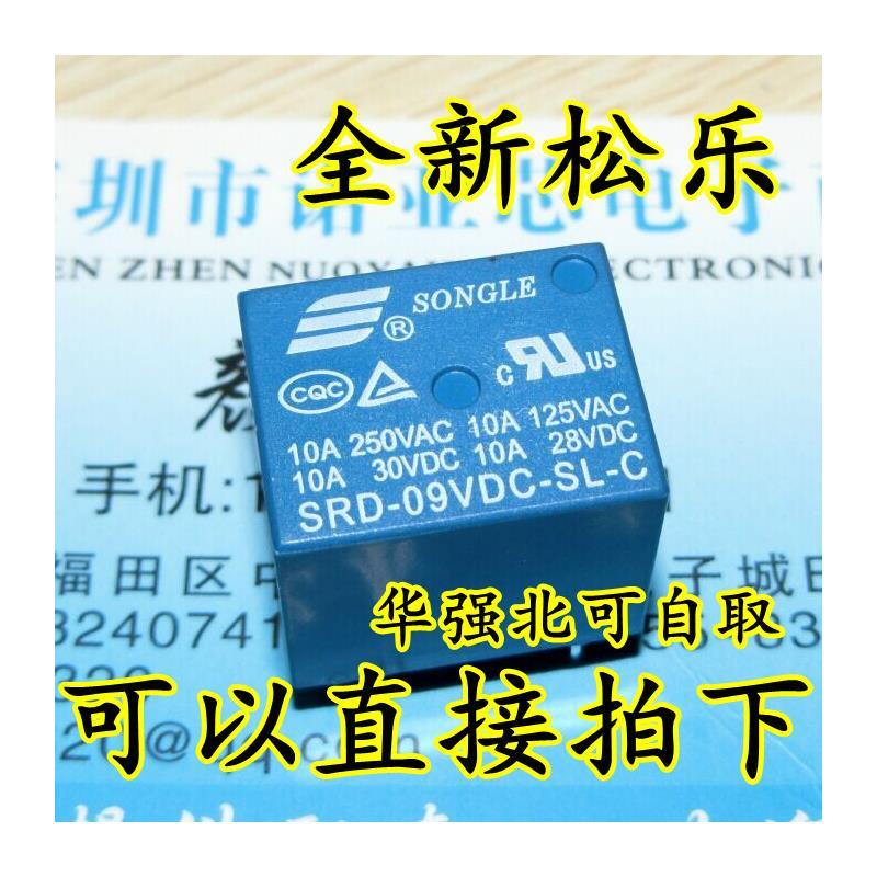 CazenOveyi buy it diretly 10pcs lot relay srd 09vdc sl c srd 09vdc t73 9v 10a 250v best quality 90 days warranty