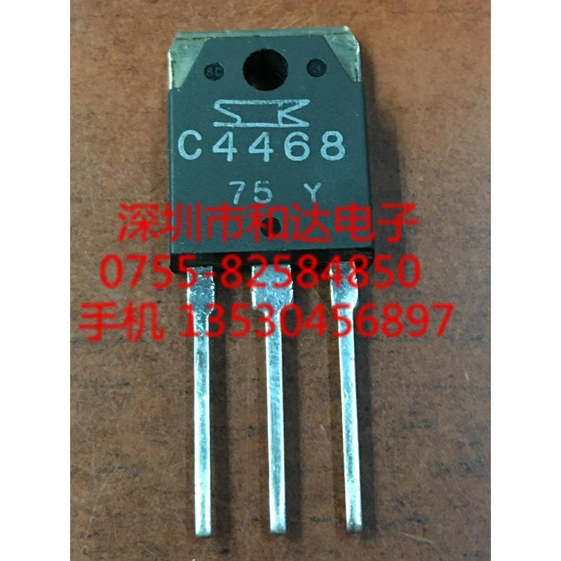 CazenOveyi original free shipping 10pcs lot 2sc4468 c4468 to 3p in stock