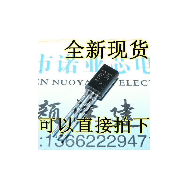 CazenOveyi 25pair 2sa1013 2sc2383 a1013 c2383 50pcs to 92l transistor