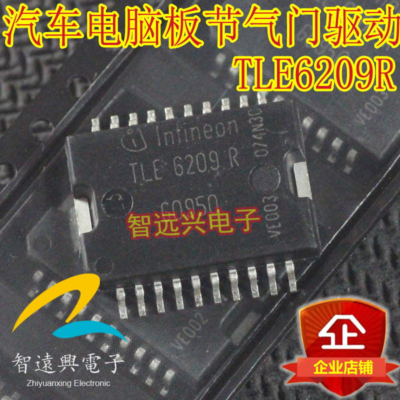 CazenOveyi 2903q1 automotive computer board