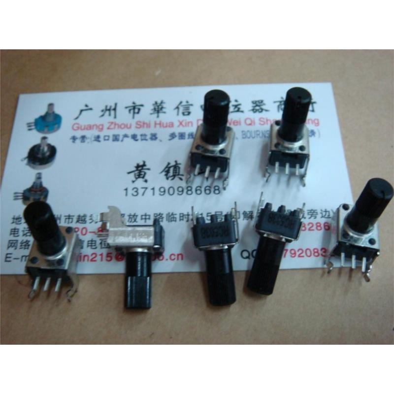 CazenOveyi rc503b 09 horizontal associated with the midpoint of the single handle length 13mm potentiometer b50k