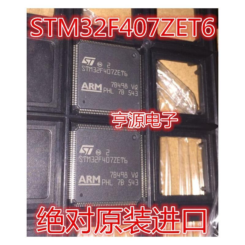 CazenOveyi stm32f407zet6
