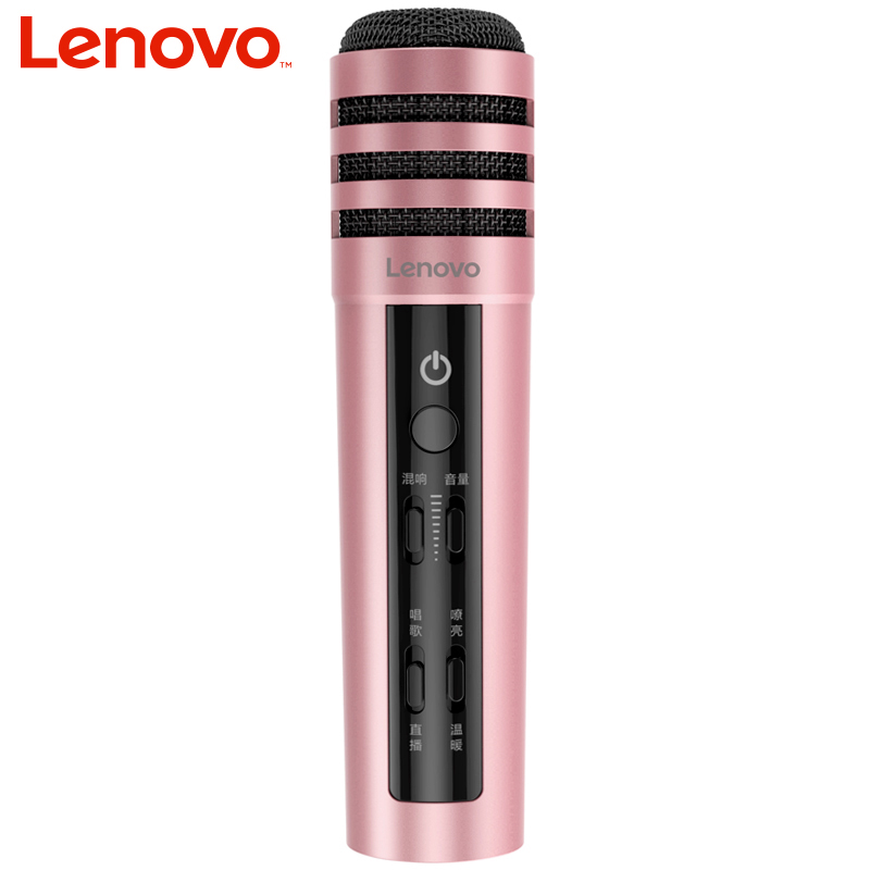 Lenovo Золото выросло концертная версия издание