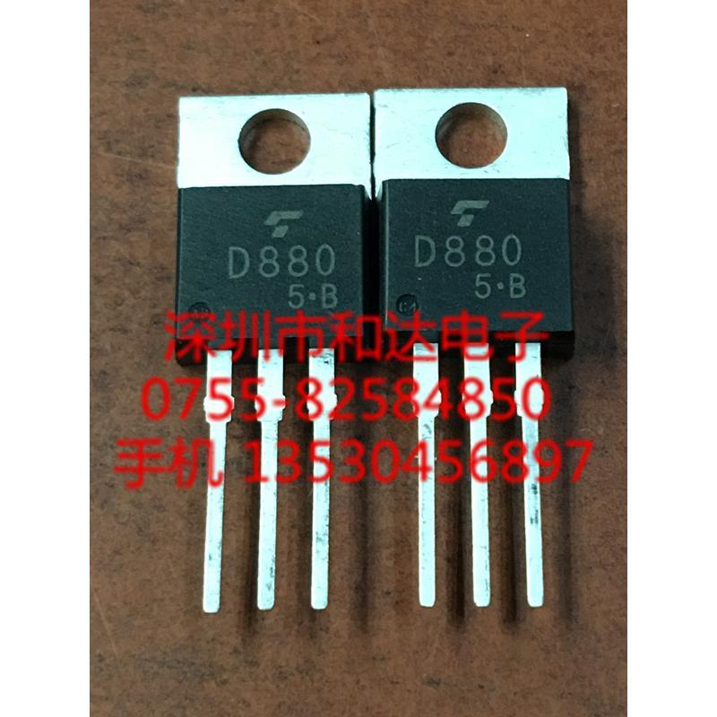 CazenOveyi d880 y to 220 60v 3a 40w 2sd880 y