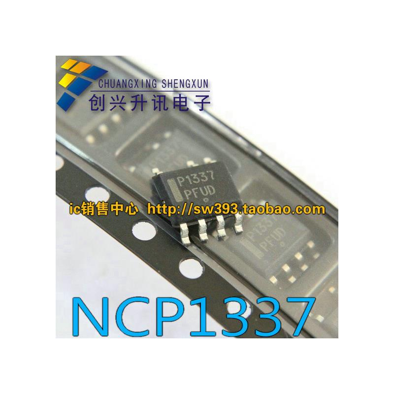 CazenOveyi free shipping 5pcs ncp1337 p1337 in stock